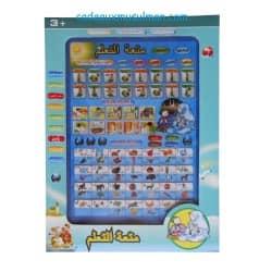 Vente de jeux de société pour musulman dont l'objective serai d'apprendre la religion tout en s'amusanthttp://www.cadeau...